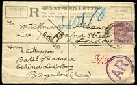 Lot 1706 [1 of 4]:1894 (Dec 10) uprated 2a6p on 4a6p Envelope to Royal Asiatic Society, with fine boxed 'MRUTTINJAYAN AGARAM' & 'PARVATIPUR' registration handstamps in black, London arrival handstamp on face; also 1901 (Oct 10) uprated Registration Envelope from Bangalore to London; both covers with 'AR' handstamps in violet, small blemishes. (2)