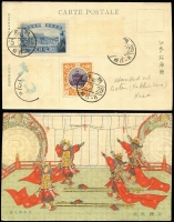 Lot 2081 [3 of 4]:1915 Commemorative postcards x2 one with Enthronement 3s, 4s & 10s, the other with Enthronement 3s & 10s (two other stamps removed), pencil annotations indicating stamps were cancelled in Doten, Korea. (2)