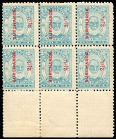 Lot 1636:1895 2½d on 2d pale blue SG #27 marginal block of 6 from the base of the sheet, Cat £240+