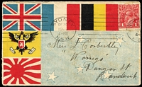 Lot 742:1914 (Dec 24) early use of illustrated patriotic cover produced in Sept/Oct 1914 showing flags of Britain, France & Belgium plus the flag of the Czar of Russia & Japanese naval ensign, used from Sydney to Randwick, the design of address panel showing stars of the Southern Cross. Minor aging, some faults on reverse.