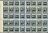 Lot 1789 [1 of 3]:1940 Centennial: 2½d marginal block of 40 (37 units MUH, couple gumside tonespots), including variety 'ff' joined (3rd row, 4th unit); also ½d & 1½d marginal blocks of 4, lower units MUH; Cat £280++. (3 items)