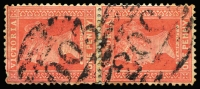 Lot 1033:2003: (B2) two large-part strikes on 1d pair, [Rated RRR].  Allocated to Tallandoon-PO 21/1/1899; closed 29/6/1968.