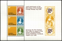 Lot 2223:1980 125th Anniv of First Stamp Issue Zeapex M/S SG #MS1216 x100, fresh MUH, Cat £100.