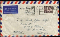 Lot 576:1953 (Feb 10) Defence Forces concessional airmail cover to HMS Glory stationed in Korea with 1d Princess Elizabeth tied by Sydney machine cancel. [The 3d domestic airmail fee was not applicable on this item as it was carried by military transport from Sydney to the destination]
