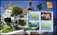 Lot 390:2010 Fish of the Reef M/S with Bangkok 2010 stamp show logo, additionally overprinted with 2013 Centenary of Kangaroo Stamps logo in red, being limited edition number #1 of 200.