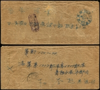 "Lot 14599 [4 of 4]:1954-57 Stampless Group comprising [1] 1954 to Chungcheong Do province, Korean FPO '66' datestamp in blue; [2] 1957 to Samcock GUN with FPO '99' datestamp; [3] 195(?) cover to Seoul Broadcasting Agency with Korean partially voided datestamp (year removed), endorsed ""Recruited Soldier Correspondence""; [4] 1954 to Pusan City with FPO '91' datestamp; all have military mail handstamps in black, violet or blue. Scarce group. (4)"
