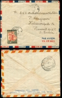 Lot 1708 [2 of 4]:1953-64 group of six airmail commercial covers from Saigon to India with an attractive array of frankings. Nice group.