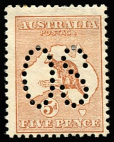 Lot 34:5d Chestnut Perf Large 'OS' BW #16ba, few perf blemishes, hinge remainder, Cat $475.