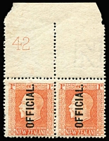 Lot 1786:1915-27 KGV: 1/- vermilion P14x14½ SG #O105ba Plate #42 marginal pair, mounted in selvedge only, stamps are MUH. Rare.