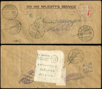 Lot 2002 [2 of 7]:1941-43 OHMS long covers x7 mostly re-used more than once, addressed to various Canadian military units within the UK, various Army Signals cancellations, six of the covers bearing Canadian military unit handstamps, one cover marked 'URGENT', another with 'CAMOUFLAGE CORPS' oval datestamp. A fascinating group for the specialist. (7)