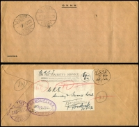 Lot 2002 [3 of 7]:1941-43 OHMS long covers x7 mostly re-used more than once, addressed to various Canadian military units within the UK, various Army Signals cancellations, six of the covers bearing Canadian military unit handstamps, one cover marked 'URGENT', another with 'CAMOUFLAGE CORPS' oval datestamp. A fascinating group for the specialist. (7)