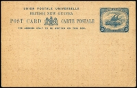 Lot 1537 [2 of 2]:1901 1d & 1½d Postal Cards HG #1&2, mild corner bend 1½d, unused. (2)