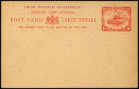 Lot 1537 [1 of 2]:1901 1d & 1½d Postal Cards HG #1&2, mild corner bend 1½d, unused. (2)