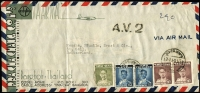 Lot 21462:1951 (Nov 13) Pra Cha Chang Co Ltd (Bangkok) airmail cover to Switzerland with (Siam) Bhumibol 20s pair & 50s and (Thailand) 1b Bhumibol pair, unframed 'A.V.2' handstamp, fine condition.