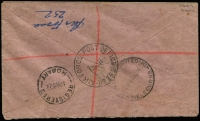 Lot 828 [2 of 2]:Papua New Guinea 1944 (Nov 12) registered cover to Hobart bearing Australia 3d KGVI definitives x2, tied by Air Force P.O. 252 datestamp (Aitape) with boxed 'AIR FORCE PO 252' registration handstamp in violet & with oval 'RAAF CENSOR 264' handstamp in grey-black, Registered Melbourne & Hobart backstamps, fine condition.