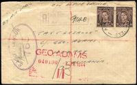 Lot 827:Papua New Guinea 1944 (Mar 27) registered Tatts cover to Hobart with Australia 3d brown KGVI x2 tied by Air Force P.O. 233 datestamp (Goodenough Is) with boxed 'AIR FORCE PO 233' registration handstamp in violet & oval 'RAAF CENSOR 765' handstamp in violet, on reverse Air Force PO 233 & Melbourne transits & Hobart arrival datestamp.