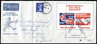 Lot 727:1971 (Mar 12) Cover to England with Melbourne-London Emergency Air Mail Service label tied by triangular handstamp, 3d Machin added upon arrival tied by London '12MCH71' datestamp, some faults. Unusual.