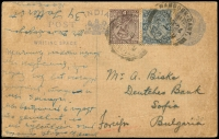 Lot 1615:1924 (May 29) use of Indian ¼a Postal Card uprated for transit to Bulgaria with India KGV 3p & 1a, fine condition. Unusual destination for the period.