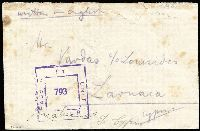Lot 1013:1942 (Jan 30) stampless cover used locally within Larnaca, cancelled on reverse Indian 'FPO 23' datestamp (used in Larnaca) & with violet framed 'BY/UNIT/CENSOR/793' handstamp (Daynes A 300) on face and with Larnaca arrival datestamp, some foxing. Very scarce locally used censored item.