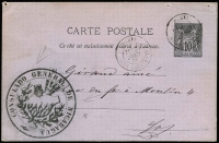 Lot 1035:1881 10c Peace & Commerce 1883 (Jul 28) usage to Zurich tied by Paris/Rue Lafayette datestamp, ornate circular 'CONSULADO GENERAL DE NICARAGUA' cachet in black, on reverse commercial oval cachets for 'Le Chevalier Freres, Dugenne & Co (Paris) and Adolf Huber (philatelist, Zurich), few pinholes, fine overall.