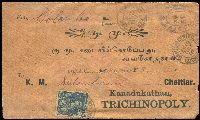 Lot 1756 [2 of 3]:1906-36 Group comprising [1] 1906 printed envelope to Kanadukathan with 25c tied by Saigon Central datestamp, alongside octagonal Ligne N/Paq Fr No 3 transit datestamp on reverse Tuticorin transit & Kanadukathan arrival datestamp; [2] 1907 cover addressed in native script to India & re-directed to Colombo bearing 25c tied by Saigon Central datestamp on reverse Tuticorin & Experimental PO/M 872 transit backstamps; [3] 1936 cover to Kilasavalpatti with 15c Rice Fields tied by Saigon Central d/s and boxed Dalat slogan handstamp in black, on reverse Kilasavalpatti arrival datestamp. (3)