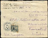Lot 1756 [3 of 3]:1906-36 Group comprising [1] 1906 printed envelope to Kanadukathan with 25c tied by Saigon Central datestamp, alongside octagonal Ligne N/Paq Fr No 3 transit datestamp on reverse Tuticorin transit & Kanadukathan arrival datestamp; [2] 1907 cover addressed in native script to India & re-directed to Colombo bearing 25c tied by Saigon Central datestamp on reverse Tuticorin & Experimental PO/M 872 transit backstamps; [3] 1936 cover to Kilasavalpatti with 15c Rice Fields tied by Saigon Central d/s and boxed Dalat slogan handstamp in black, on reverse Kilasavalpatti arrival datestamp. (3)