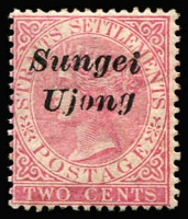 Lot 1348:1885-90 Overprints Wmk Crown CA 2c pale rose with Type T22 overprint SG #37, fine mint, Cat £90.