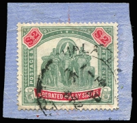 Lot 12380:1922-34 Elephants Wmk Script CA $2, SG #78, used on piece with 1932 datestamp, Cat £95.