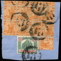 Lot 9705:1922-34 Elephants Wmk Script CA $2, SG #78 plus 4c Tigers block of 8 & single tied to piece by 1932 datestamp, Cat £95.