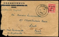 Lot 1193:1942 (Jun 10) Versea Chinese Banking Corporation, used privately with Bank name deleted to Ipoh with Perak 8c Overprinted 'DAI NIPPON/2602/MALAYA' tied by Ringlet datestamp, censor chop handstamp on reverse, roughly reduced at left. [Ringlet is located in Cameron Highlands in Pahang but was under the control of Perak P.O.]