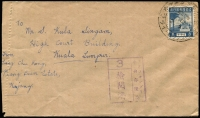 Lot 1436:1945 (Feb 3) cover to High Court Kuala Lumpur bearing Japanese Occupation 8c tied Kajang datestamp & with fine strike of framed violet Japanese Censor No 3 handstamp.