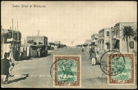 Lot 1657:1919 (Feb 18) black & white PPC showing Sudan Street, Khartoum tram scene, addressed to Brussels with 2m Camel Postman x2 tied Khartoum D datestamp, address side with triangular 'PASSED BY CENSOR/100/SUDAN' handstamp in violet. Unusual destination for the period.