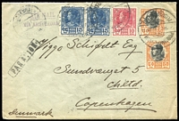 Lot 2335:1931 (Dec 11) airmail cover to Copenhagen with handstamped endorsement AIR MAIL/VIA AMSTERDAM' in violet, bearing King Prajadhipok 10s, 15s x2 & 50s x2 tied by Bangkok GPO datestamp, Copenhagen arrival datestamps at upper-left. Attractive commercial cover.