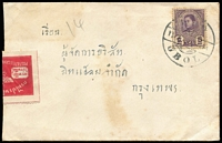 Lot 1727:1942 (Jul 11) cover addressed in Thai to Bangkok with King Mahidol 5s tied Ubol datestamp, scarcer censor's use of red on white 'POST & TELEGRAPHS OF THAILAND/OFFICIALLY SEALED' label, on reverse '6'-in circle censor handstamp in brown, some foxing. Seldom seen inter-city censor mail.