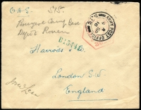 Lot 665:France Australian Red Cross (crest on flap) OAS envelope sent from Bruyeres Camp (Rouen) to Harrods in London with British 'APO/S15' datestamp & hexagonal 'PASSED FIELD CENSOR/3629' in red, fine condition.