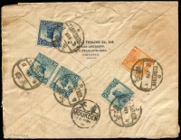 "Lot 1376 [2 of 2]:1916 (Nov 16) Wu Hsin Tobacco Co registered cover to USA with 10c 3c x3 & 1c Junks on reverse tied by Tientsin datestamps, on face rare 'R/TIENTSIN SUB-OFFICE.D./CHINA No' registration handstamp with ""26511"" entered in manuscript & Tientsin datestamp (different type), Moukden transit backstamp, cover opened on three sides with hinge-repaired long tear."
