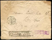 "Lot 1052 [1 of 2]:1916 (Nov 16) Wu Hsin Tobacco Co registered cover to USA with 10c 3c x3 & 1c Junks on reverse tied by Tientsin datestamps, on face rare 'R/TIENTSIN SUB-OFFICE.D./CHINA No' registration handstamp with ""26511"" entered in manuscript & Tientsin datestamp (different type), Moukden transit backstamp, cover opened on three sides with hinge-repaired long tear."