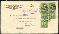 Lot 1053:1940 (Jul 20) School of Medicine, Cheeloo University (Tsinan) printed cover to UK with 5c Sun Yat-sen block of 5 tied by Tsinan datestamp, boxed 'T...Ctmes' handstamp in violet with small oval handstamp above, fine condition.