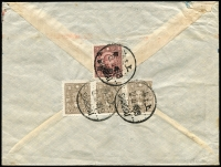 Lot 1361 [1 of 2]:1946 (Oct 12) Ting Chun Tai Tea Co printed airmail cover to Jerusalem with $800 franking comprising $100 Sun Yat-sen strip of 3 (SG #655) plus $500 on 3c Surcharge (#839) tied by Shanghai datestamps, typed address.