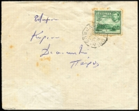"Lot 1012:1954 (Jul) EOKA uprising cover to Paphos (backstamp) with 1½pi KGVI Pictorial tied by 'LEMONIA/G.R./RURAL/SERVICE/CYPRUS' datestamp, used as a travel permit with signed endorsement on reverse ""The holder of this document is permitted to depart from the colony w/o complying with the requirement of Section 3 of Law 2 of 1938."" Rare survivor."