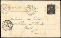 Lot 1312 [1 of 2]:1901 (Sep 2) PPC to France showing Gambetta statue in Paris with Indo-China 10c Tablet tied by Kampot (Cambodia) datestamp with another fine strike alongside, also Hatien & Saigon Central transit datestamps, some minor toning.