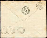 Lot 1102 [2 of 2]:1932 (Mar 26) Plantation de Peamcheang Kompongcham printed envelope registered airmail to Paris, with 20c Rice Fields x4 & 1c Junk tied by Kompongcham (Cambodia) datestamps, red on white registration label, Pnom Penh & Marseilles transits & Paris arrival backstamps, some age staining.