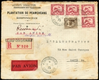 Lot 1102 [1 of 2]:1932 (Mar 26) Plantation de Peamcheang Kompongcham printed envelope registered airmail to Paris, with 20c Rice Fields x4 & 1c Junk tied by Kompongcham (Cambodia) datestamps, red on white registration label, Pnom Penh & Marseilles transits & Paris arrival backstamps, some age staining.