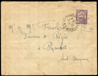 Lot 1559 [1 of 2]:1932 (Oct 12) internal use of 5c Stationery Envelope to Phan Tiet (Annam) cancelled with Pnompenh/Cambodge datestamp, Saigon Central transit & Phantiet arrival datestamps on reverse.