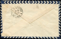Lot 1105 [2 of 2]:1950 (Nov 14) airmail envelope to Paris with 1p & 2p Farman F.190 Airs tied by Thotnot datestamps, Cantho transit backstamp, fine condition.