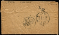Lot 1651 [2 of 2]:1918 (Nov) PTPO ½d wrapper tied by circular 'F.S.' (Foreign Section) handstamp from the office of the Morning Star (London) to China, Peking '7DEC' arrival datestamp on reverse.