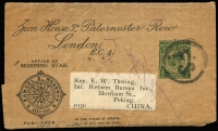 Lot 1651 [1 of 2]:1918 (Nov) PTPO ½d wrapper tied by circular 'F.S.' (Foreign Section) handstamp from the office of the Morning Star (London) to China, Peking '7DEC' arrival datestamp on reverse.