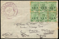 Lot 1487 [1 of 2]:1915 (Jul 14) Indian Expeditionary Force in Egypt cover to UK with India ½a ovptd 'I.E.F.' block of 6 tied by FPO 31 datestamp (Moascar area) with fine strike of 'PASSED BY CENSOR/INDIAN EXPEDITIONARY FORCE/26' handstamp allocated to 27th Punjabis.