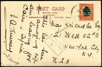 Lot 1333 [1 of 2]:1941 (Oct 24) PPC (RP of Native outside Hut) to New York with South Africa Overprinted 6d Orange Tree tied by weak Kampal datestamp, small boxed 'Passed by Censor/D' handstamp (CCSG Type 11a), fine condition.