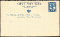 Lot 869 [1 of 6]:1911 Reply Postal Cards comprising separated 1d+1d HG #20 unused and separated 1½d+1½d #21 unused plus 1½d+1½d unseparated used to Germany x2, fine condition. (4)